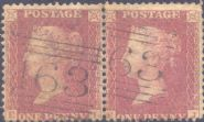 1862 1d Rose-red C13 Plate R16 'EI-EJ'